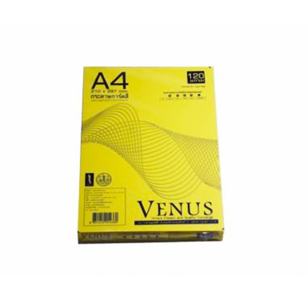 กระดาษการ์ดสีเหลืองA4120g180P