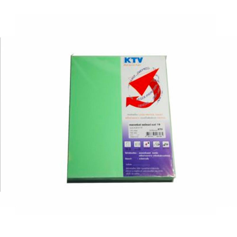 กระดาษK.Colour No.19 120g*เขียวอ่อน