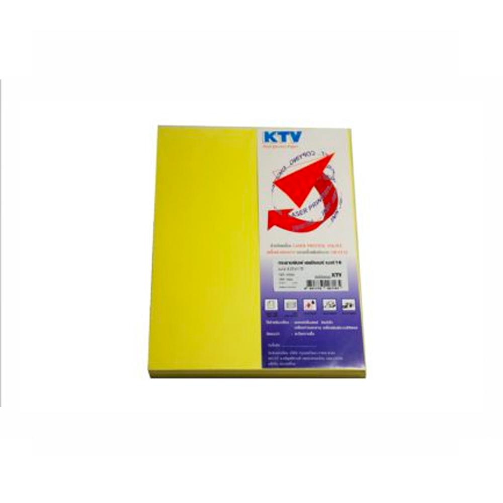 กระดาษK.Colour No.16 120g*เหลืองอ่อน