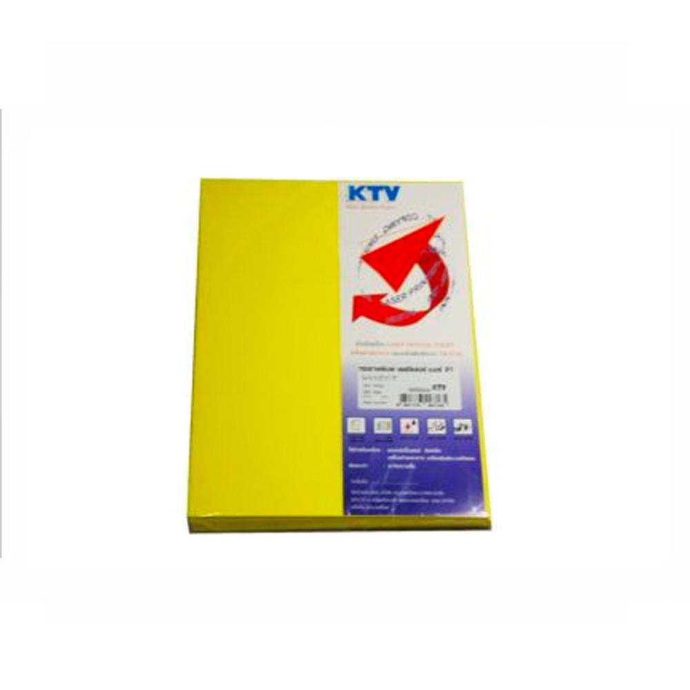 กระดาษK.ColourNo.21120gเหลืองแก่