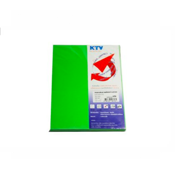 กระดาษK.ColourNo.23120gเขียวแก่