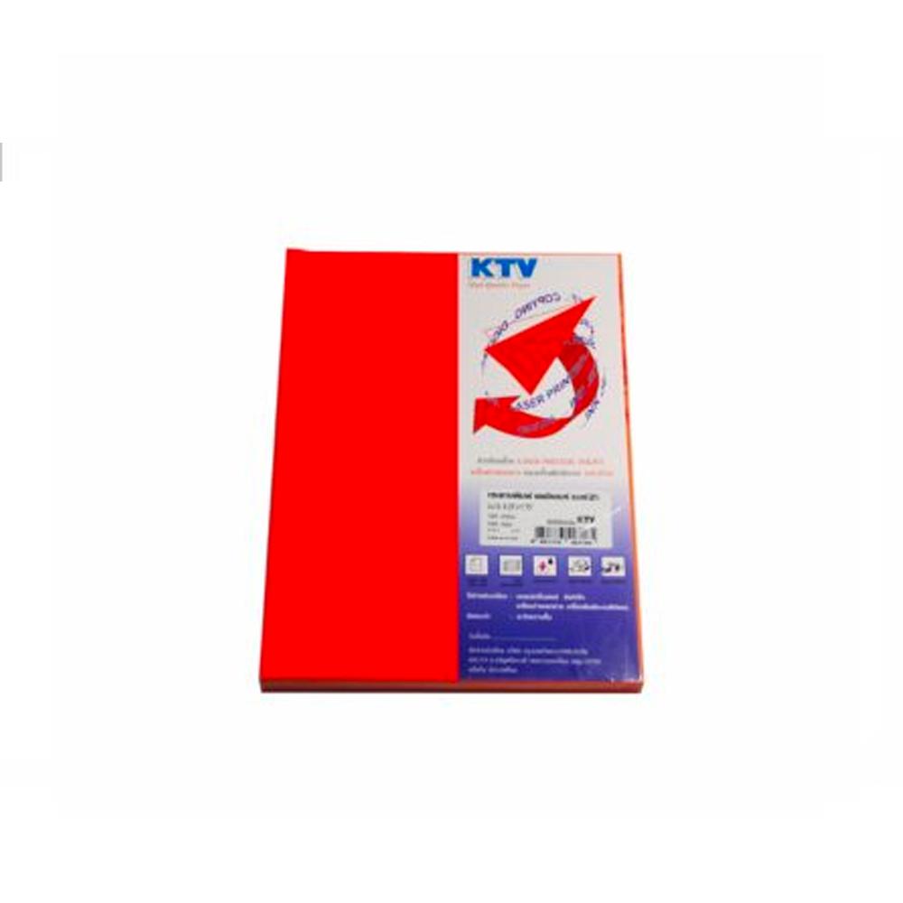 กระดาษK.ColourNo.25120gแดง