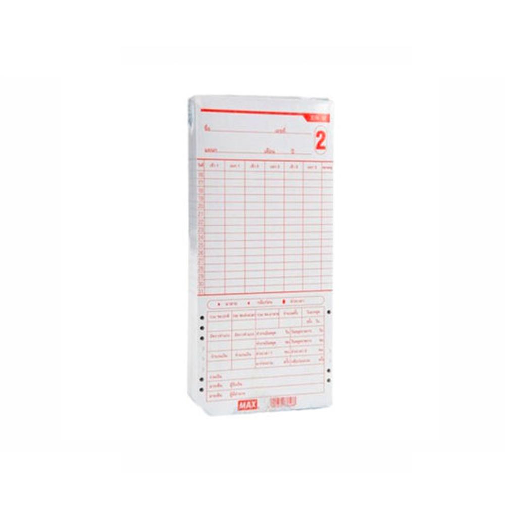 บัตรตอกMAX-ER-M2100/2600