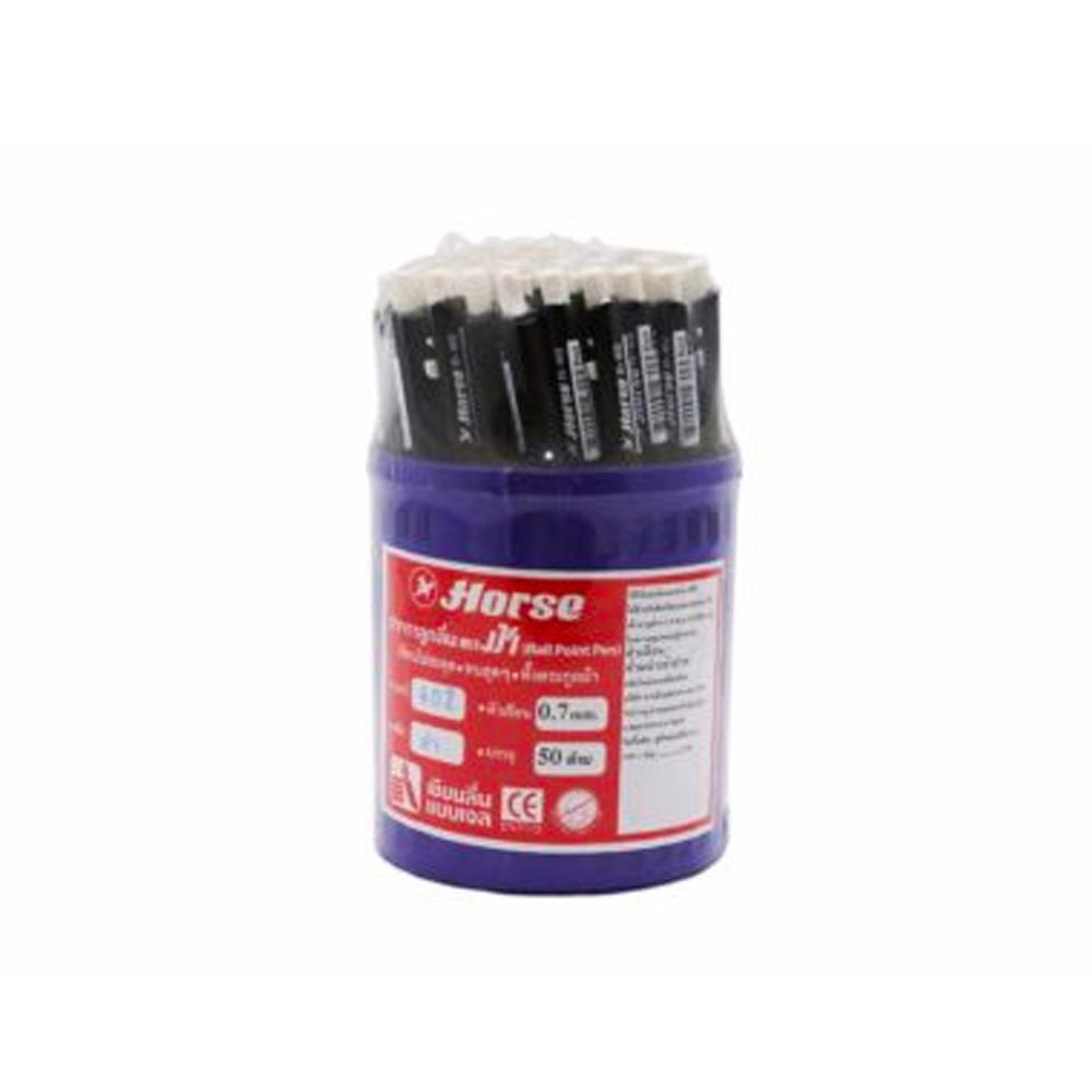 ปากกาตราม้า0.7mH-402*ดำ