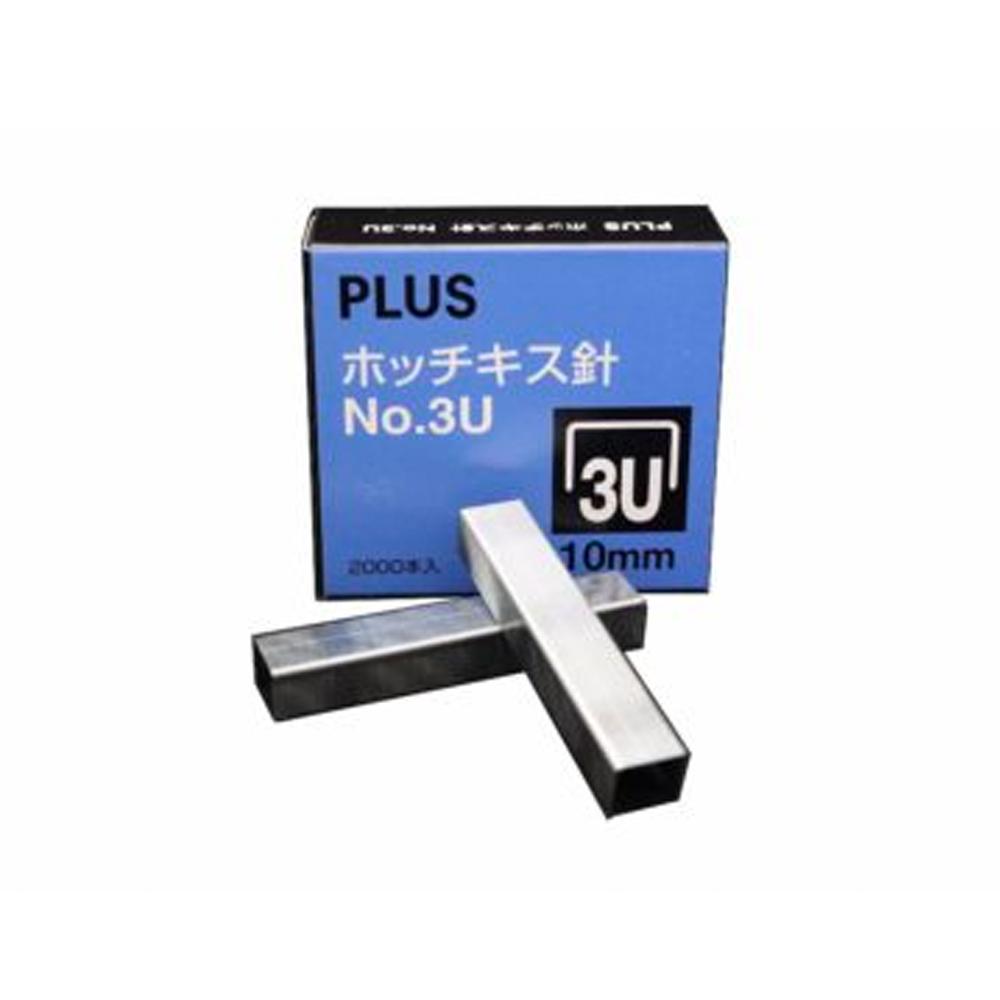 ลวดเย็บ3U-10mmPLUS