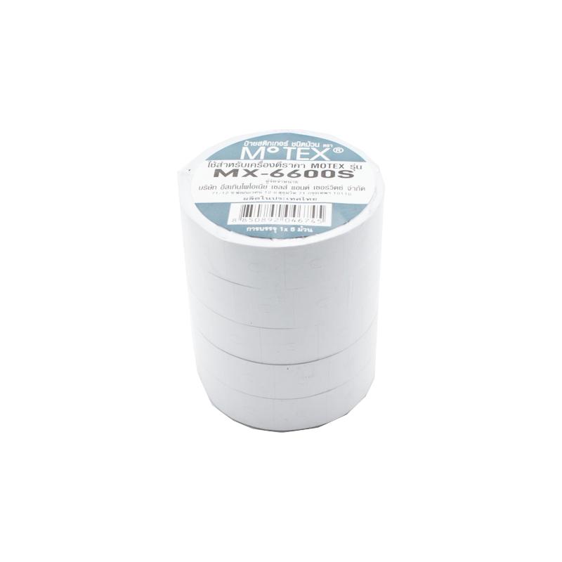 สติกเกอร์ราคาMOTEX-6600S(1*5)
