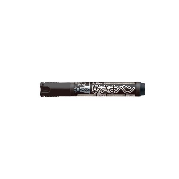 K-177N BLACKปากกา 1.5mm.