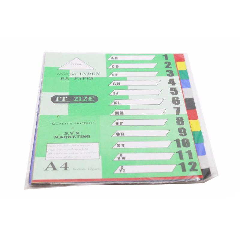 อินเด็กซ์A4(IT-212)*PVC-12หยัก