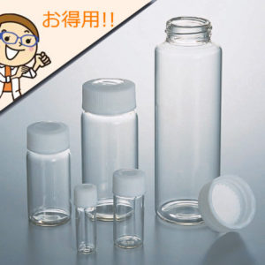 LABORAN Screw Tube Bottle 110 mL 50 + 5 ขวด